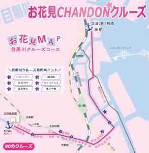 hp_ohanami_map
