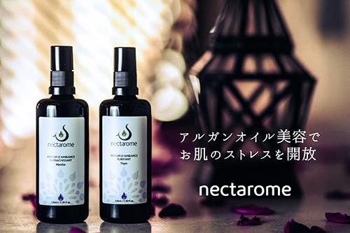 image_nectarome_3000